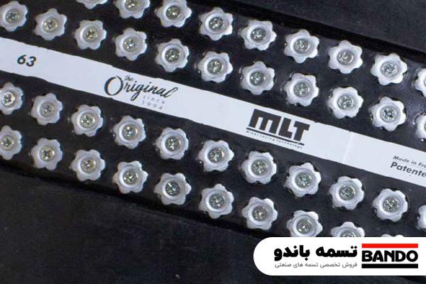 سوپر اسکرو MLT